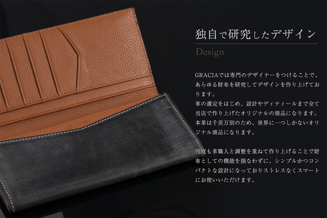 bridleleather-wallet-long2