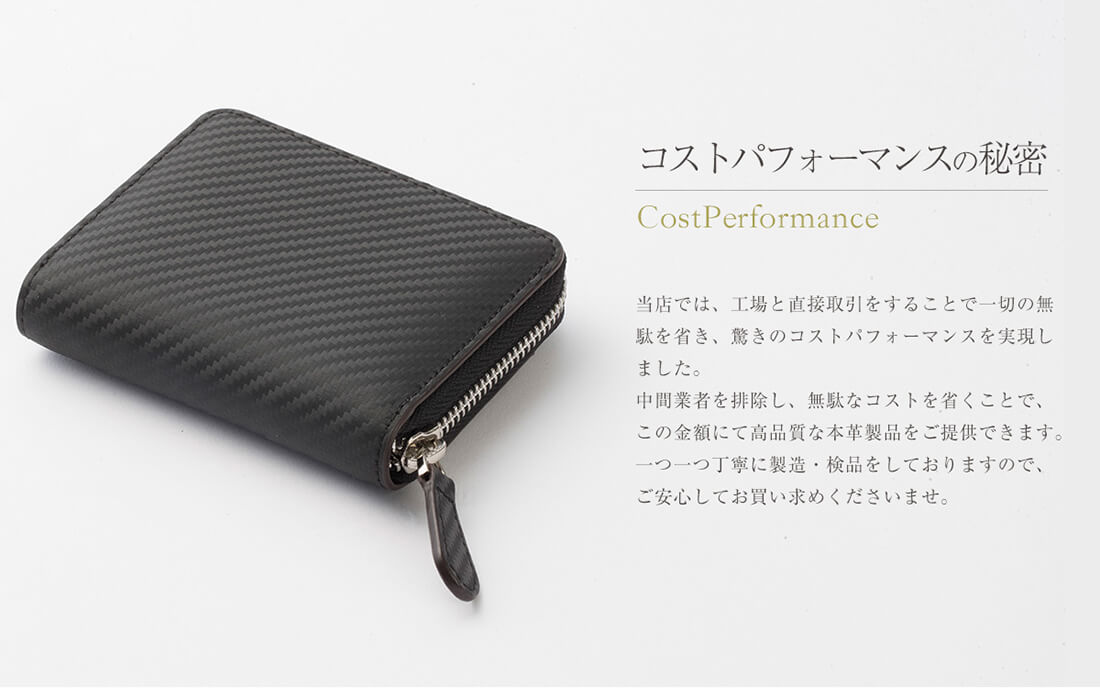 carbonleather-coinpurse