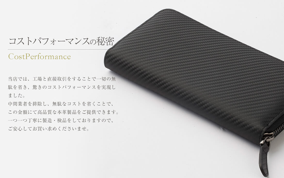 carbonleather-wallet-long